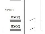 USB модуль дискретного ввода-вывода VP881