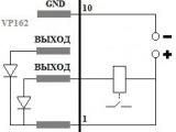 USB модуль дискретного вывода VP162